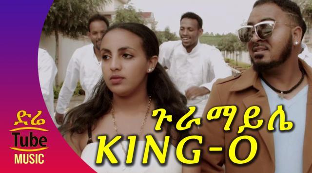 Ethiopia: King-O - Guramayle (ጉራማይሌ) - NEW! Tigrigna Music Video 2016