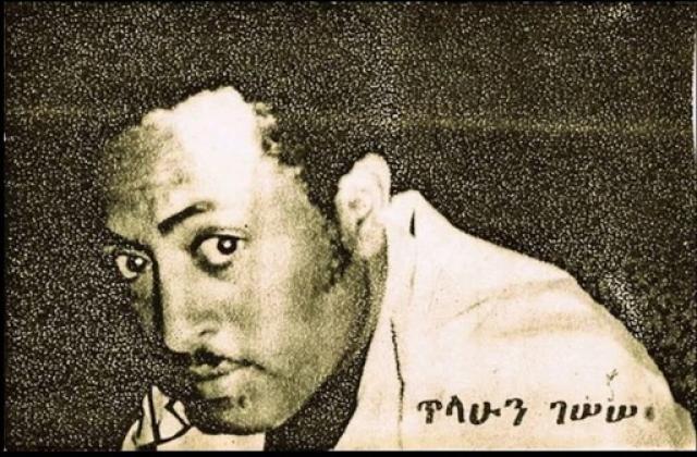 Tilahun Gessesse & Ibex Band (Ethiopia): Wubetesh Yidenekal (Ethio Jazz 1970's)