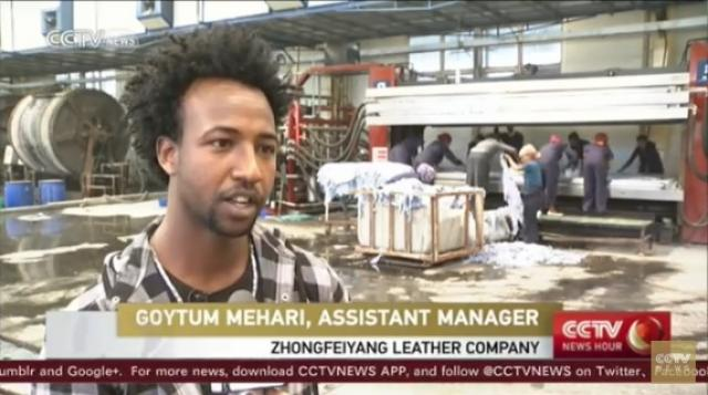 CCTV News - Chinese company brings Ethiopia's leather industry to life