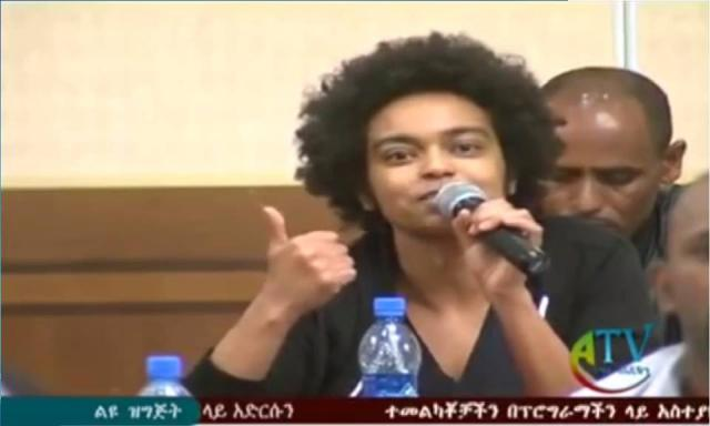 Some of the Questions Raised at Forum discuses on Ethiopia's democratization process