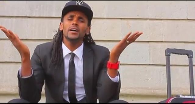 Yalew Anley Yalanchi (ያላንቺ) New Ethiopian Music Video 2016
