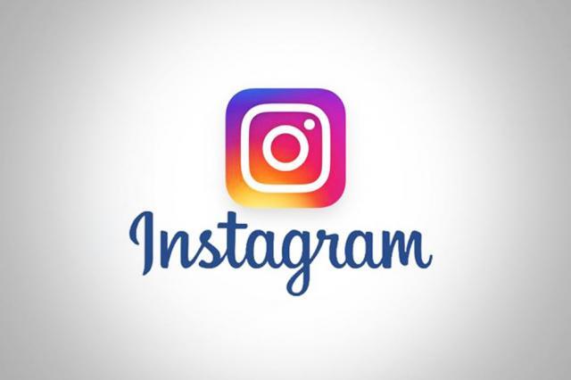 የኢንስታግራም አፕሊኬሽን አጠቃቀም / how to create an instagram account