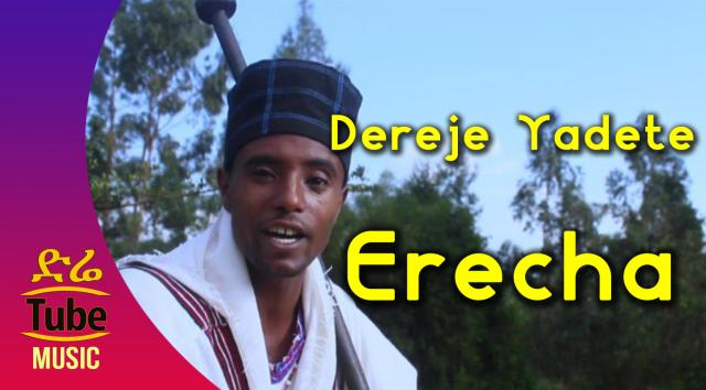 Ethiopia: Dereje Yadete - Erecha - New Oromo Music Video 2016