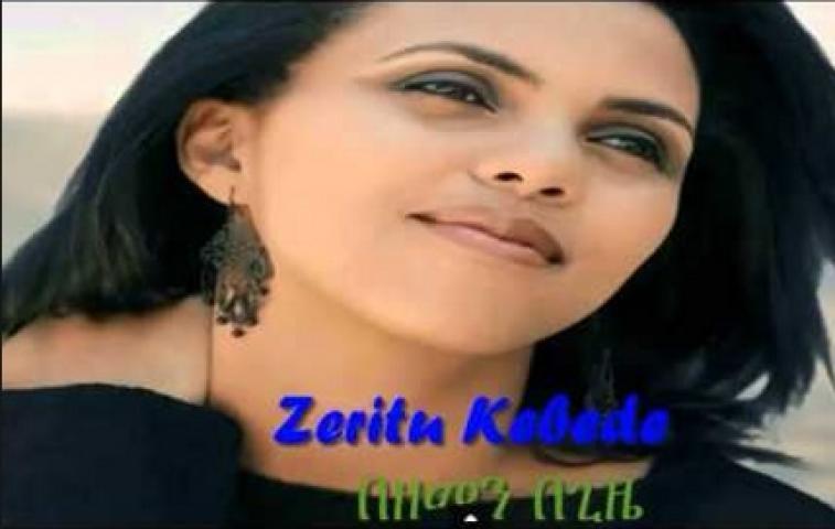 "Zeritu Kebede Mezmur ""Bezemen BeGize"" at Smile Addis Concert"