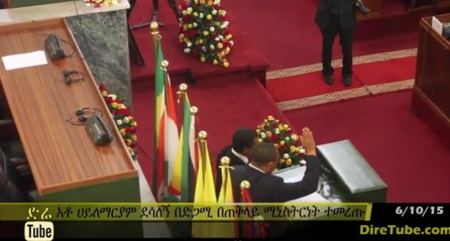 Hailemariam Desalegn re-elected as Ethiopia's Prime Minister