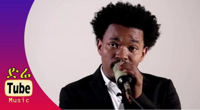 Tarekegn Mulu - Bebaytewar Gojo (በባይተዋር ጎጆ) Ethiopian Music Video