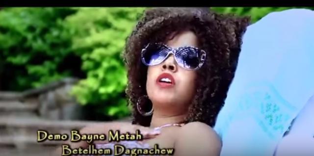 Betelhem Dagnachew - Demo Bayne Metah (Official Music Video)