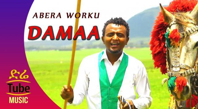 Abera Worku - Damaa - New Ethiopian Oromo Music Video 2016
