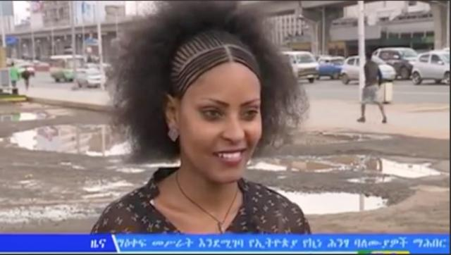 EBC News: Report on Planned Protest in Addis - Aug 21, 2016