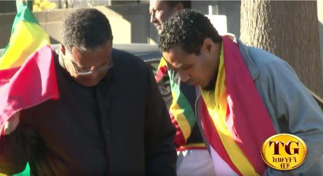 TG TV: Latest Incident at the Ethiopian Embassy in Washington DC