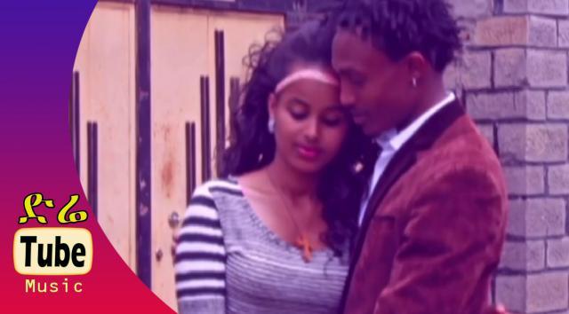 Mukur Weldegebriel - Nite'amamen (ንተዓማመን) New Ethiopian Tigirigna Music Video 2015