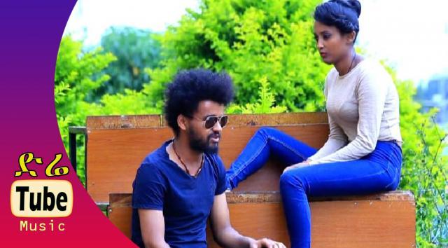 Gebrehiwot Gebru (Gere Afro) - Shikorina (ሽኮሪና) New Ethiopian Tigrigna Music Video 2015