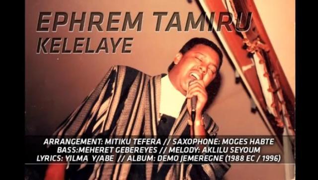 """Ephrem Tamiru - """"Kelelaye"""" - Ethiopian Oldies"""