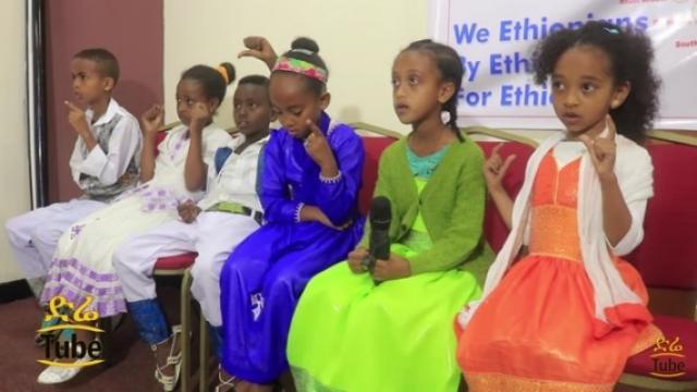 Ethiopian kids learn super-fast Mathematics with Soroban technique