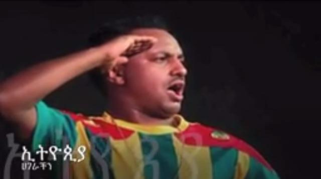Teddy Afro - Performs Ethiopia Hagerachen (ኢትዮጲያ ሀገራችን) on stage - 2016