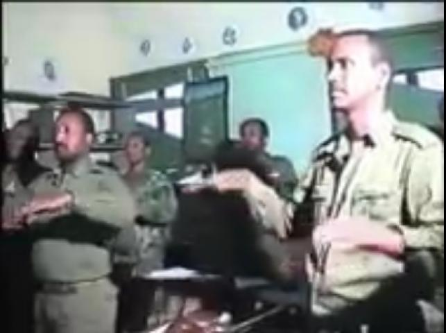 Ethiopian Military and Police Orchestra Training