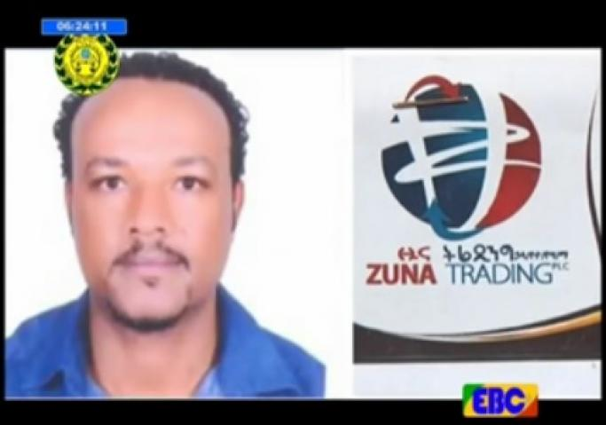 Police Special report on Zuna Trading's Owner business fraud Scheme