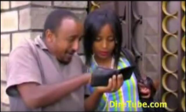 Filfilu - Mestefakir (መስተፋቅር) Ethiopian Comedy