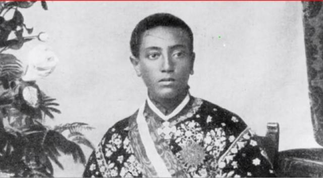 Ethiopia: 80 years after the death of Lij Eyasu Michael