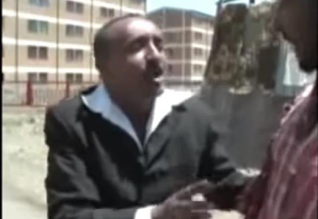 Ethiopian Comedy - Kitibat (ክትባት) Comedian Filfilu