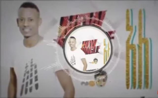 Ethiopian New Music by Tariku 80 Shele - Ale (አለ)