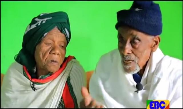 Holiday Special - Ethiopian Oldest Couples