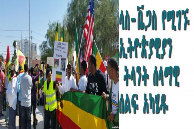 Ethiopians in Las Vegas protested yesterday
