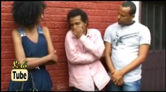 Kukusha: Gracha (ግራጫ) - Ethiopian Comedy