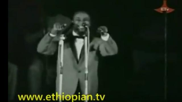 Getu Ayele - YeKetema Nuro (የከተማ ኑሮ) Entertaining Performance