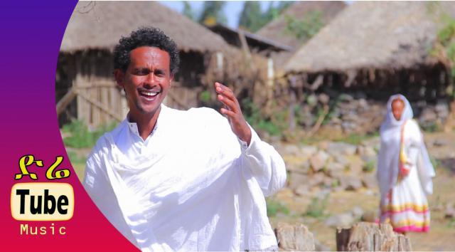 Thomas Mekonnen - Wezamey (ወዛመይ) New Ethiopian Tigrigna Music Video 2015