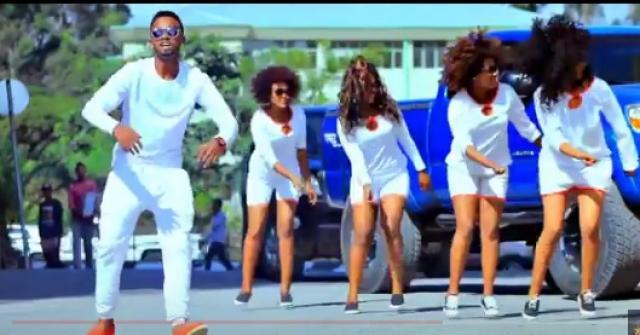Brouk Rack ft Melaku Bireda - Gere (ገረ)  New Ethiopian Music Video 2016
