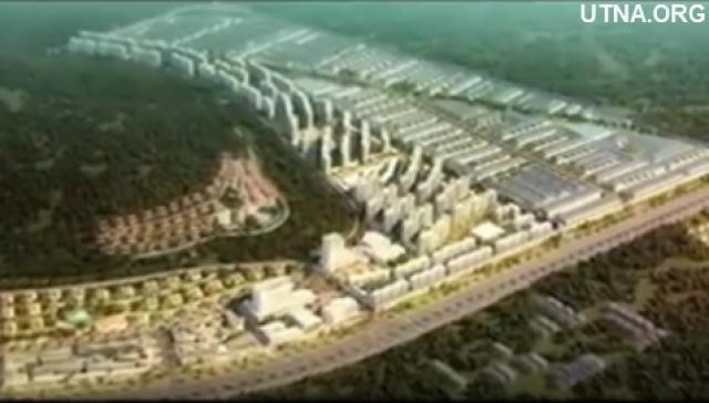 Ethiopian Industrial Park
