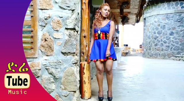 Yiftusera Zerihun - Bos Bos (ቦስ ቦስ) New Ethiopian Gamo Music Video 2016