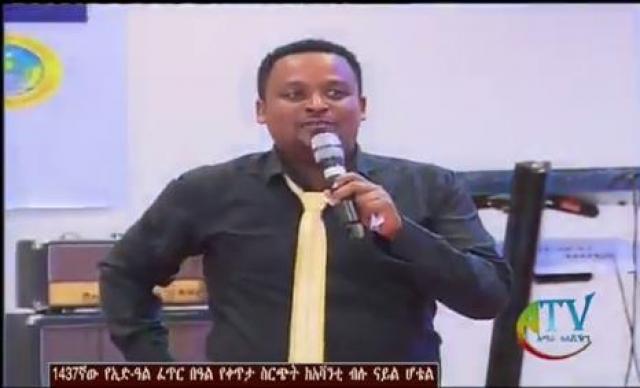 Eid Holiday - New Ethiopian Comedy by Comedian Demssie Fikadu 2016