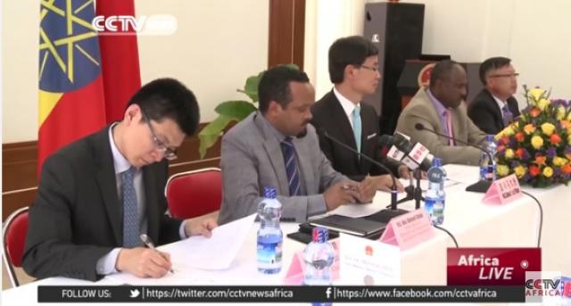 China to help boost investments in Ethiopia - CCTV Africa