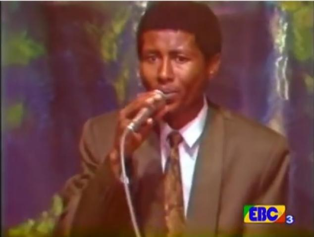 Tefera Negash - Dehna Hugn - Ethiopian Oldies