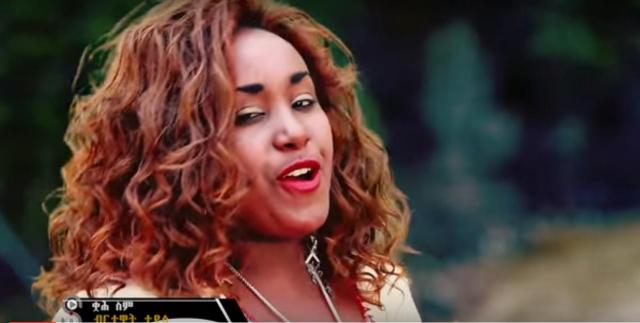 Brtawit Tadesse - Quah sem (ቋሕ ስም)   New Ethiopian Tigrigna Music  Video 2016