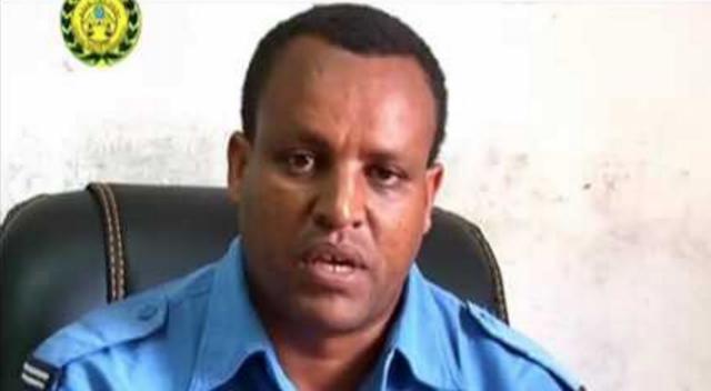 Ethiopia: A Sad Story of Aretu Fikru - Bank Fraud Investigation