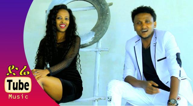 Alelign Wedaje - Fireweyni (ፍረወይኒ) New Ethiopian Music Video 2016