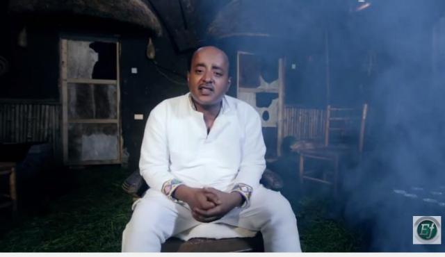 Getish Mamo - Tekebel (ተቀበል) New Ethiopian Music Video 2016