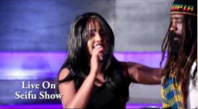 "Halima and Jah Lud Live on Seifu show ""Eskalehu"""