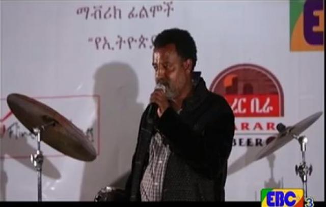 Funny speech by Artist Mekonnen Leake