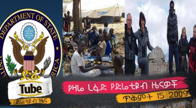 ETHIOPIA - The Latest Ethiopian News from DireTube - Oct 25, 2016