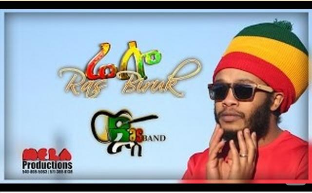 Ras Biruk (Barkey) and Ras Band Rello -  New Ethiopian Music Video 2016
