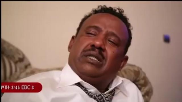 Yebet Sira Ethiopian Drama Series Episode 9 trailer