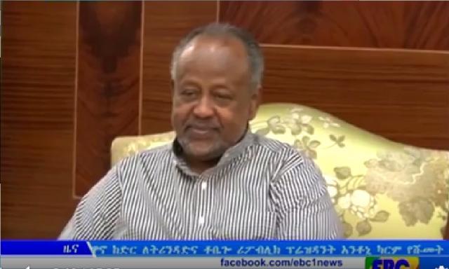 The Latest 1PM Amharic News From EBC November 23, 2016