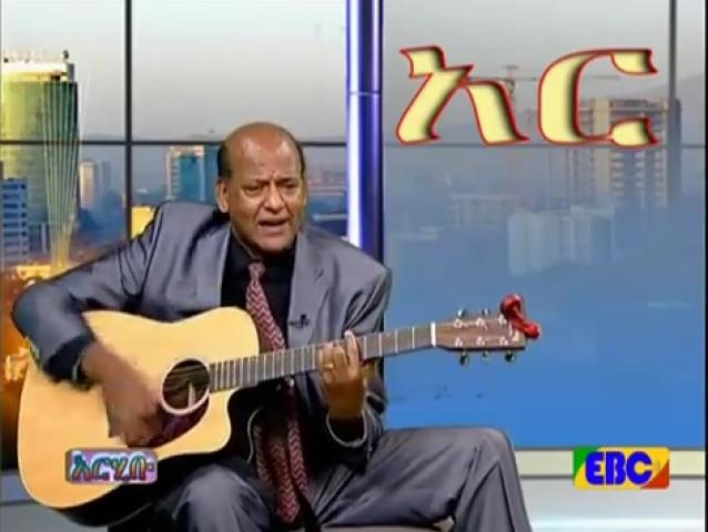 Arhibu - Interview with musician Habte Awalo