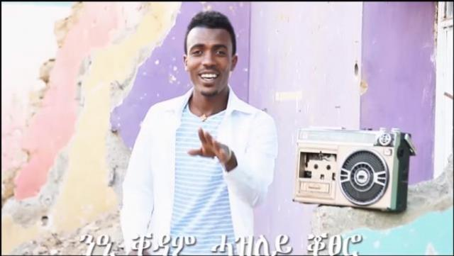 Zenawi Hailemariam - Nie Kedam (ንዒ ቐዳም) New Ethiopian Tigrigna Music 2016