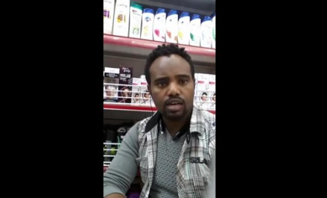 Ethiopian Poem - Bere Karaju (በሬ ካራጁ)