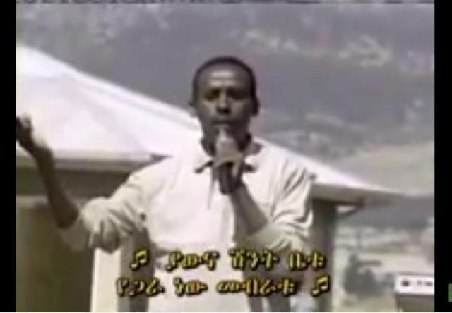 Tesfaye Kasa - Job Interview - Ethiopian Comedy